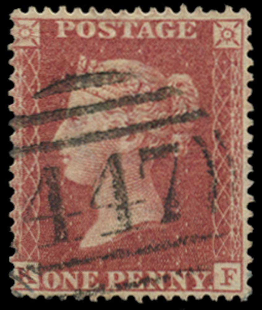 GB 1857  SG36 Pl.46 Used