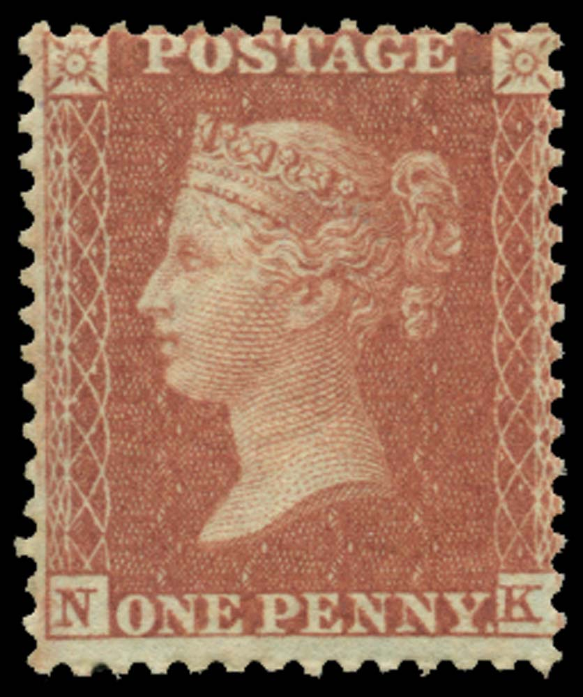 GB 1856  SG29 Pl.37 Mint