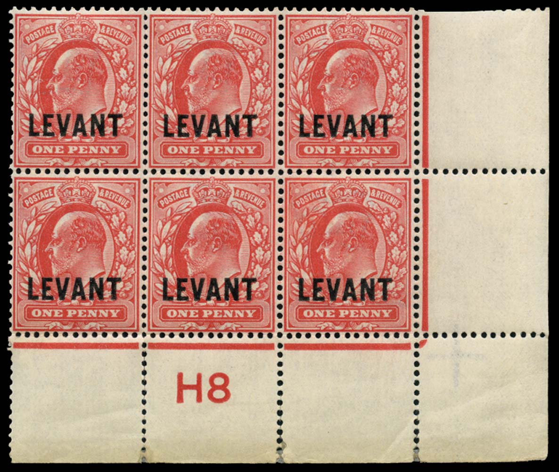 BRITISH LEVANT 1905  SGL2 Mint
