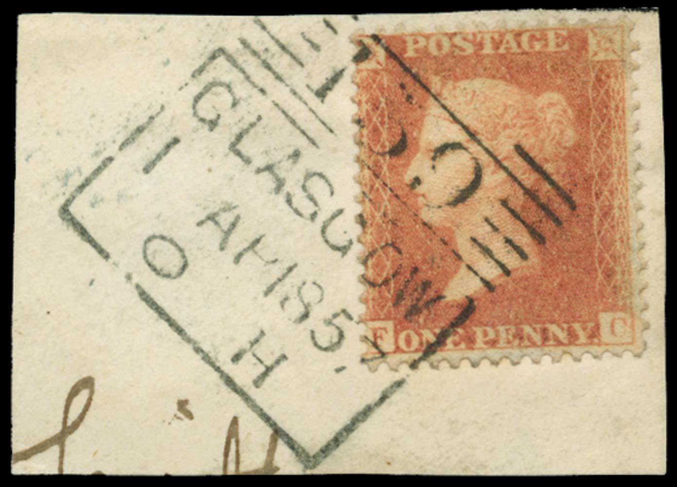 GB 1857  SG33var Pl.47 Used