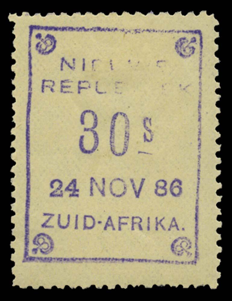 NEW REPUBLIC 1886-87  SG25 Mint