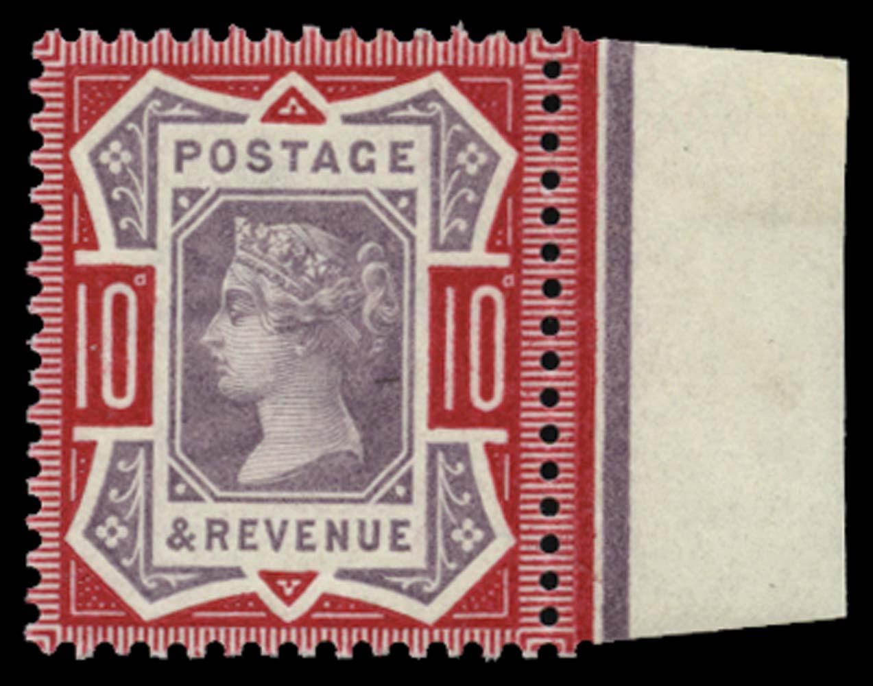 GB 1890  SG210a Mint