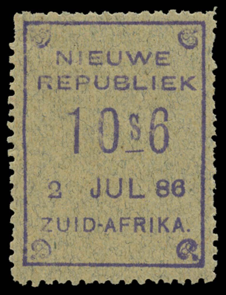 NEW REPUBLIC 1886-87  SG43b Mint