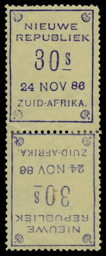 NEW REPUBLIC 1886-87  SG25a Mint