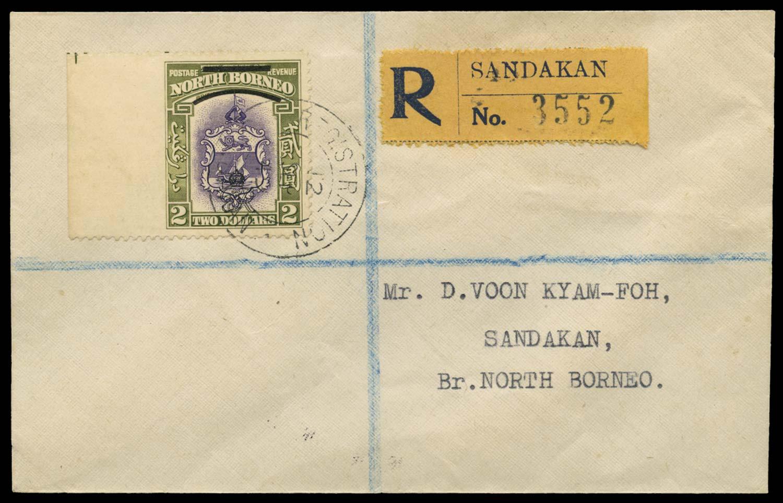 NORTH BORNEO 1949  SG348var Cover