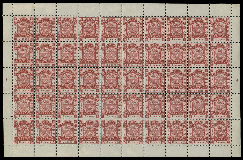 NORTH BORNEO 1888-92  SG38b Mint