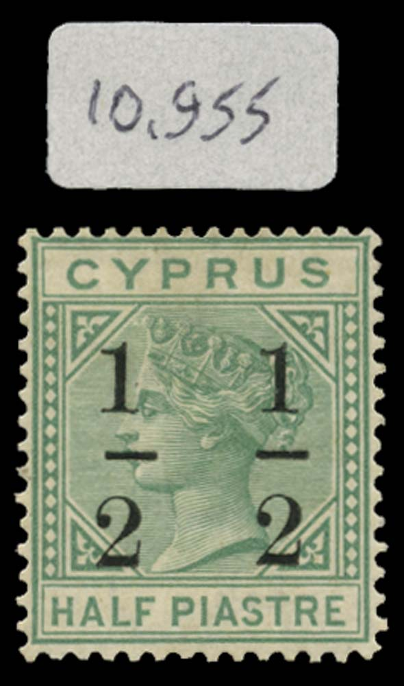 CYPRUS 1892-94  SG27 Mint