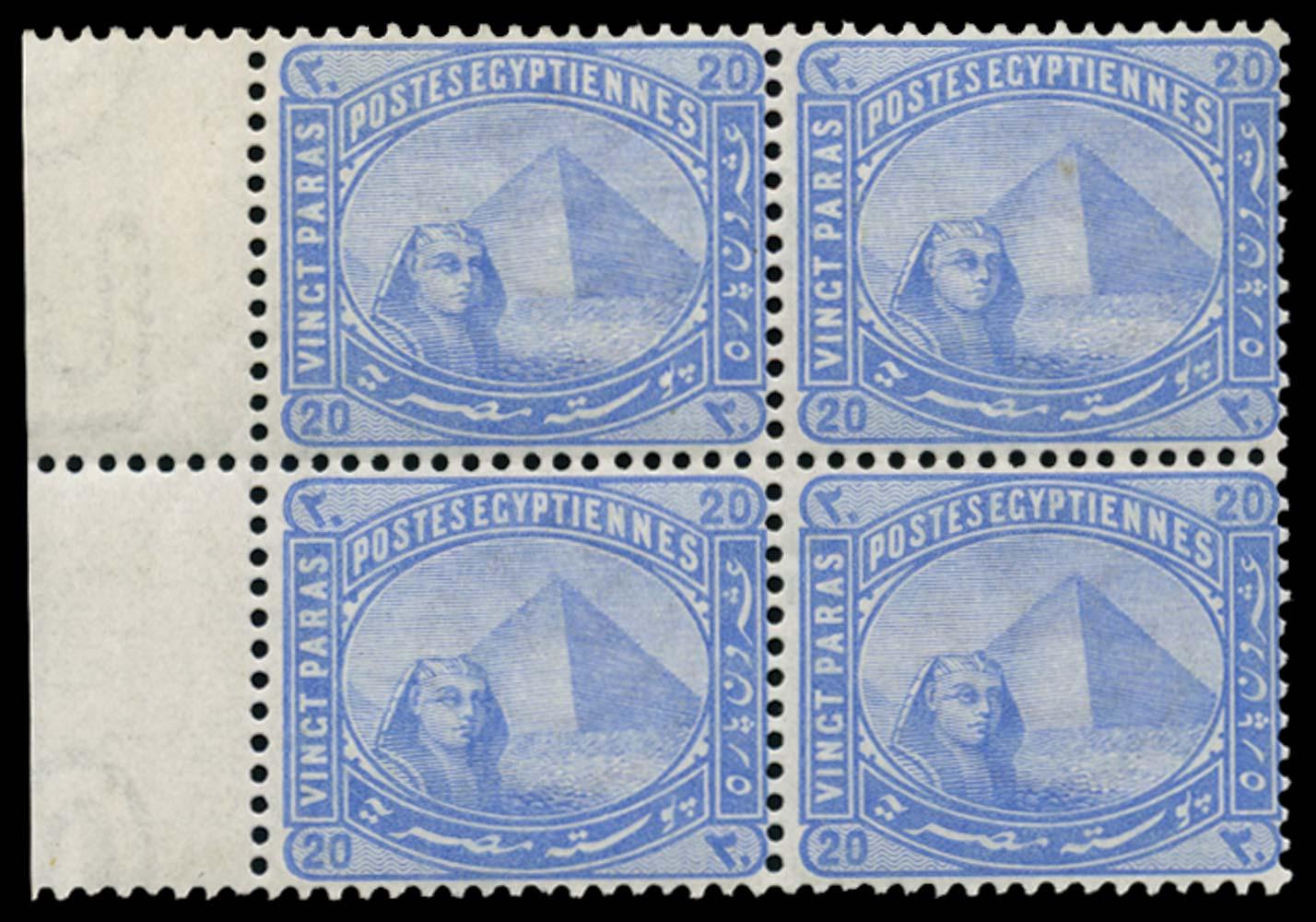EGYPT 1879  SG46 Mint
