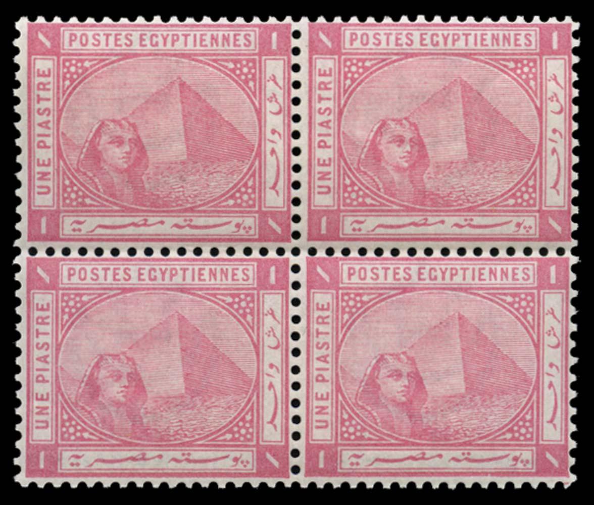 EGYPT 1879  SG47 Mint