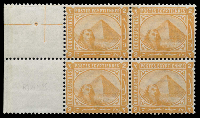 EGYPT 1879  SG48w Mint