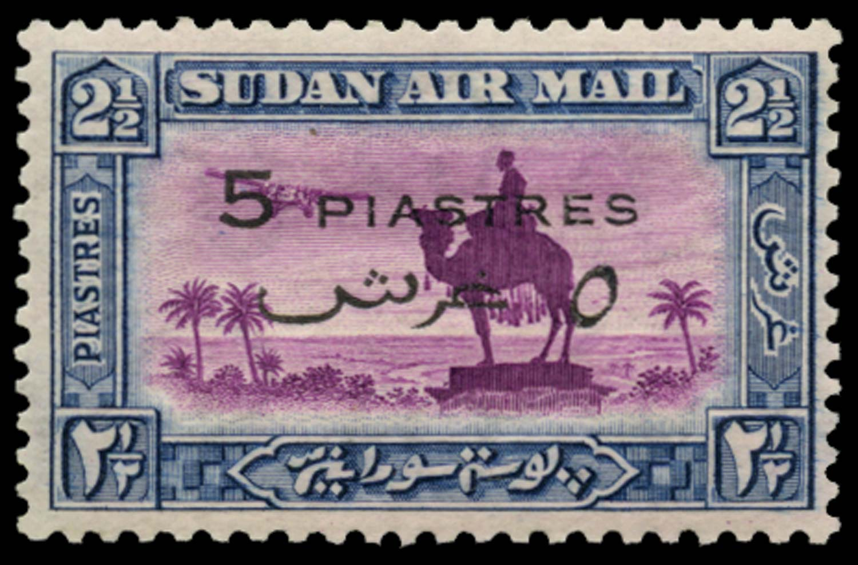 SUDAN 1938  SG74/7 var Mint