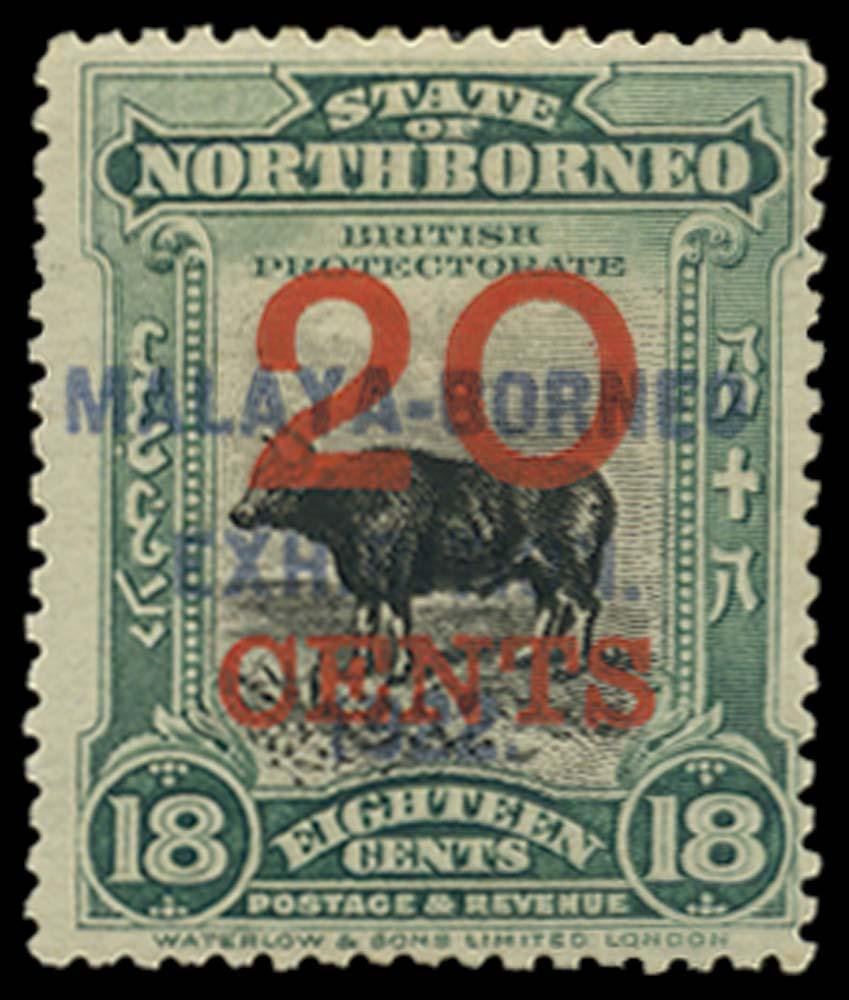 NORTH BORNEO 1922  SG268a Mint