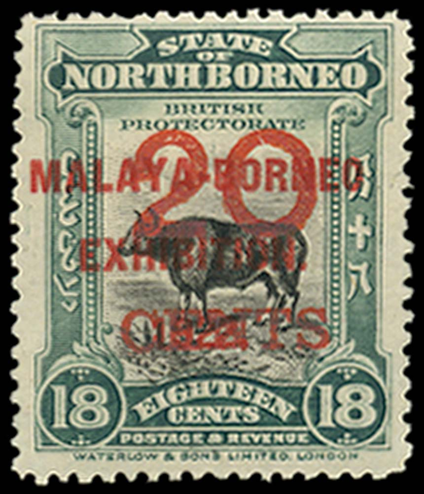 NORTH BORNEO 1922  SG269a Mint