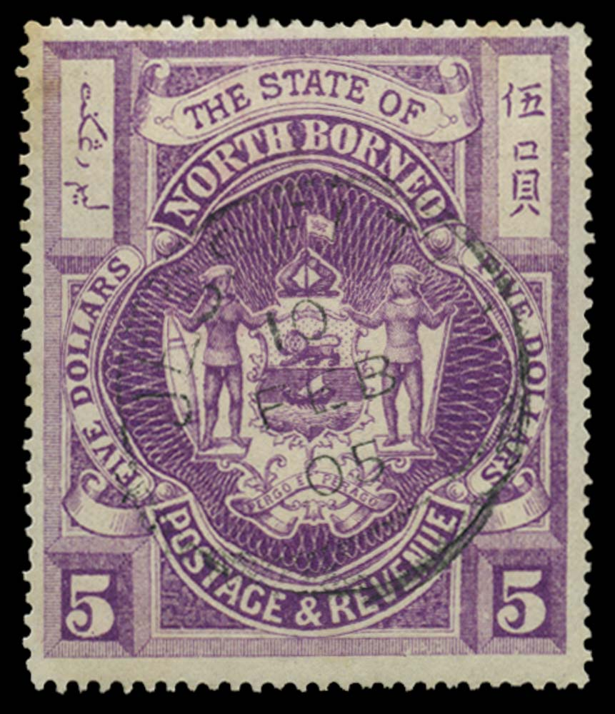 NORTH BORNEO 1894  SG85 Used