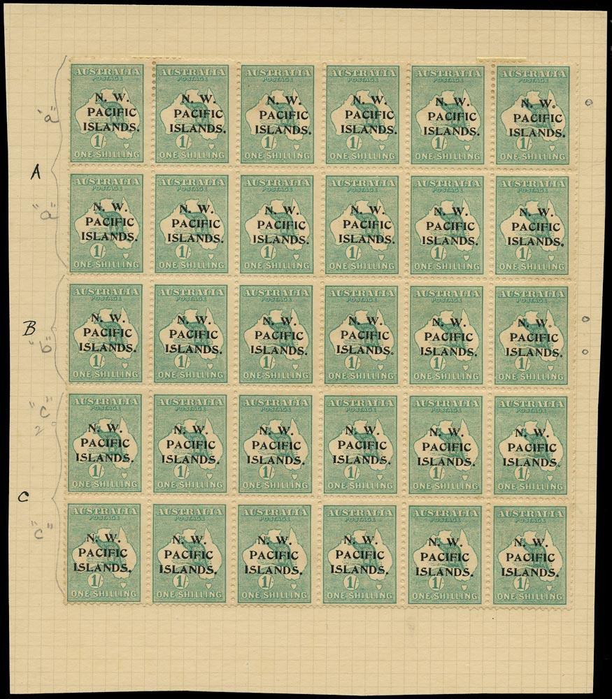 NEW GUINEA 1915-16  SG81 Mint