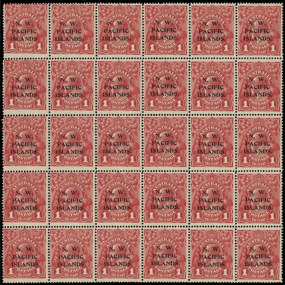 NEW GUINEA 1918-22  SG103 Mint