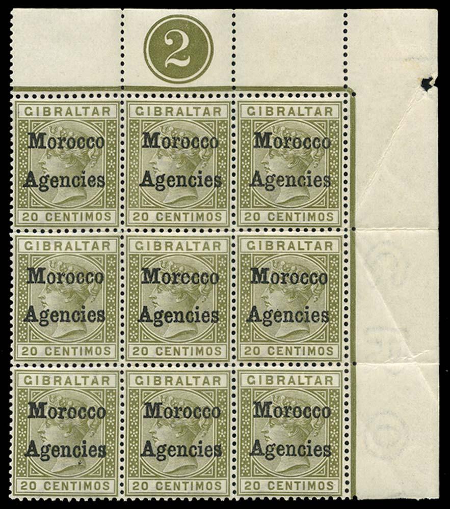 MOROCCO AGENCIES 1898-1900  SG3c Mint