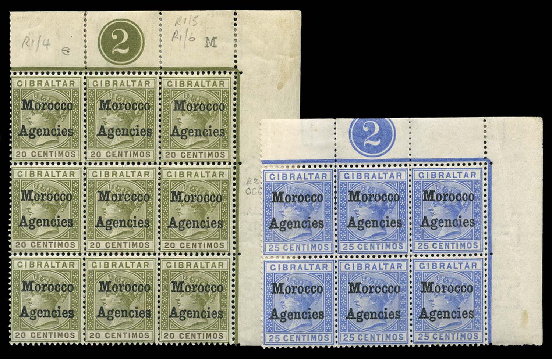 MOROCCO AGENCIES 1898-1900  SG3/4 Mint