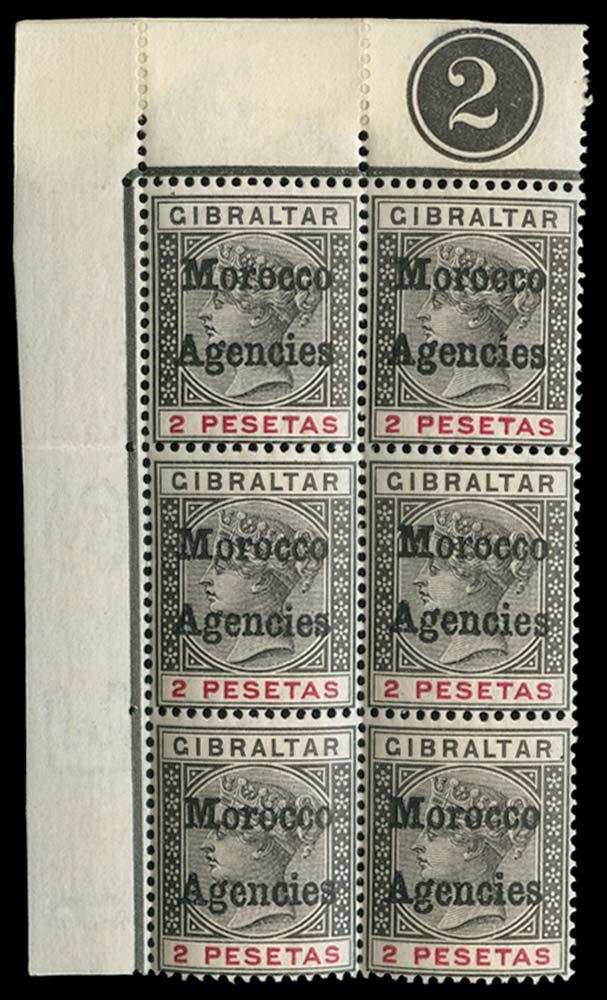 MOROCCO AGENCIES 1898-1900  SG8 Mint