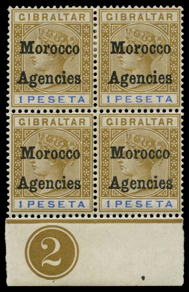 MOROCCO AGENCIES 1898-1900  SG7 Mint