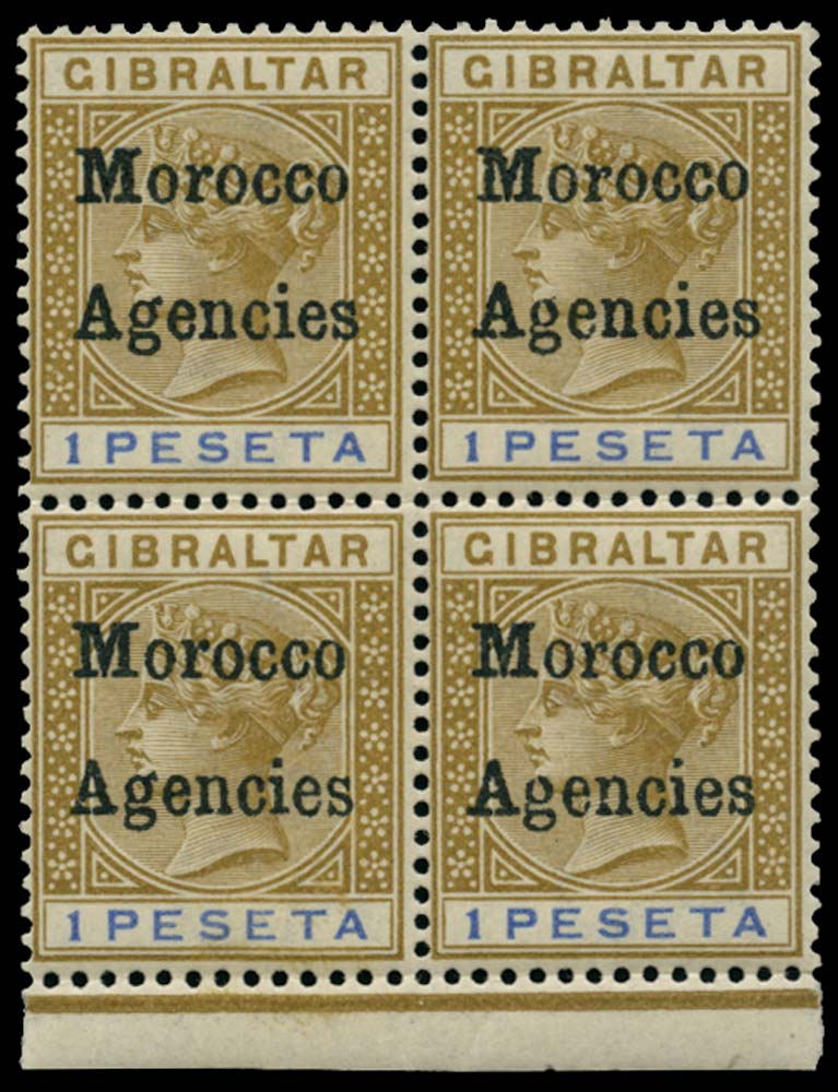 MOROCCO AGENCIES 1898-1900  SG7 Mint