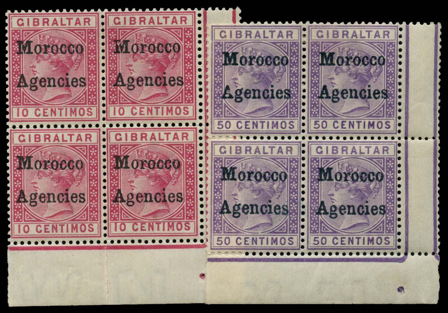 MOROCCO AGENCIES 1898-1900  SG2, 6f Mint
