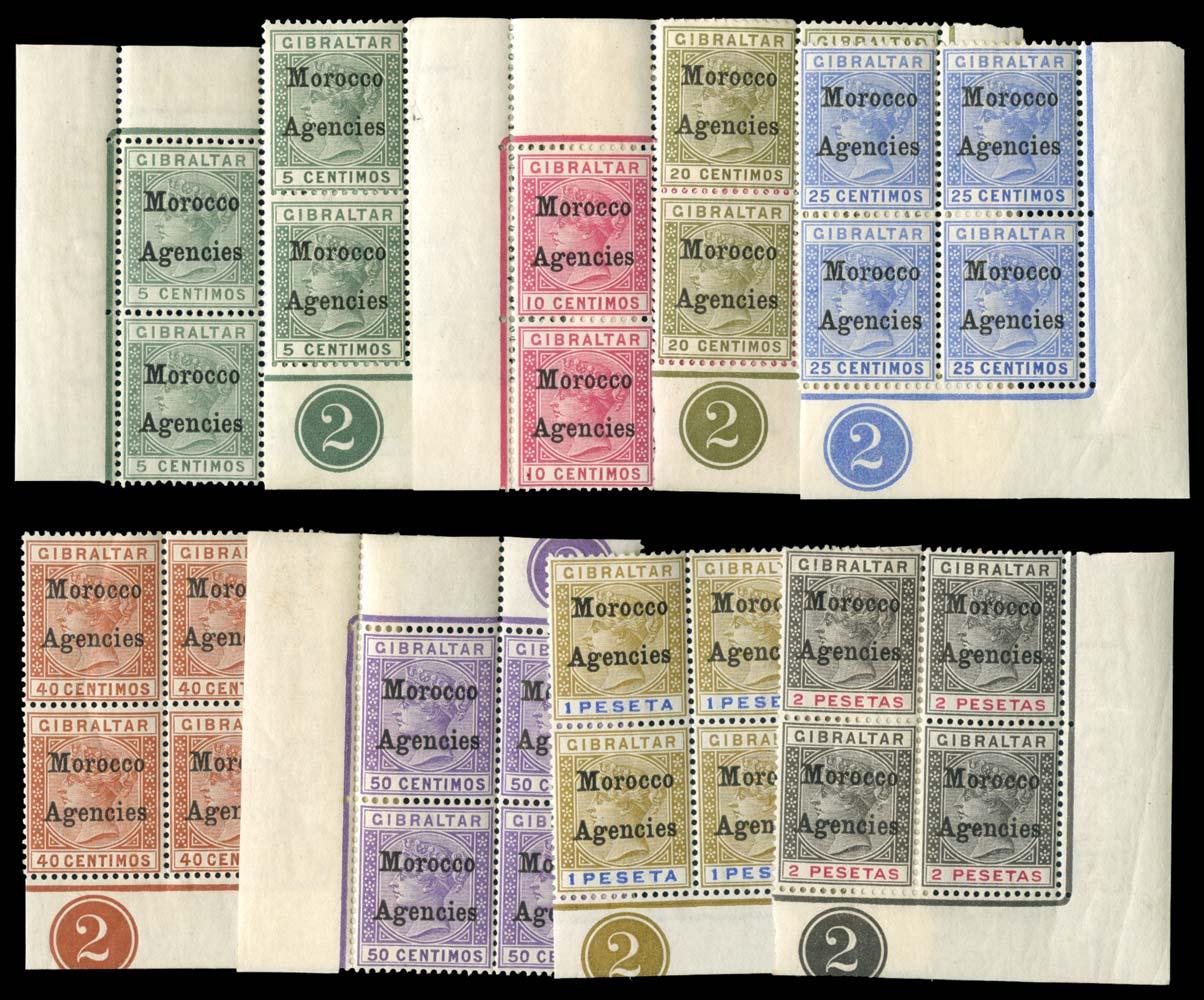 MOROCCO AGENCIES 1899  SG9/16 Mint