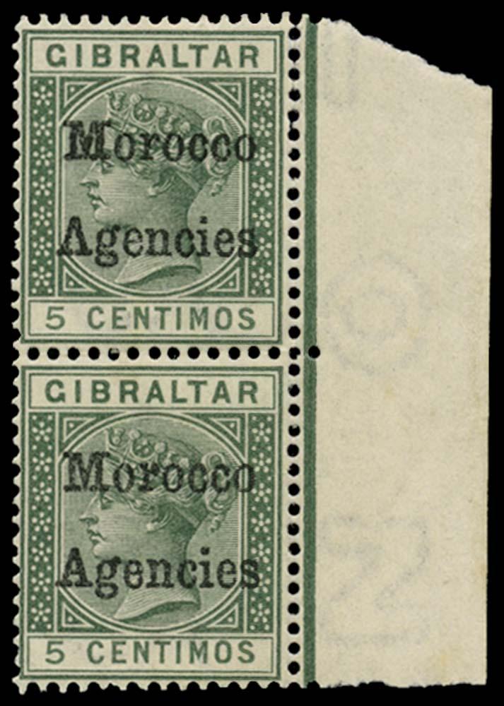 MOROCCO AGENCIES 1898-1900  SG1/a Mint
