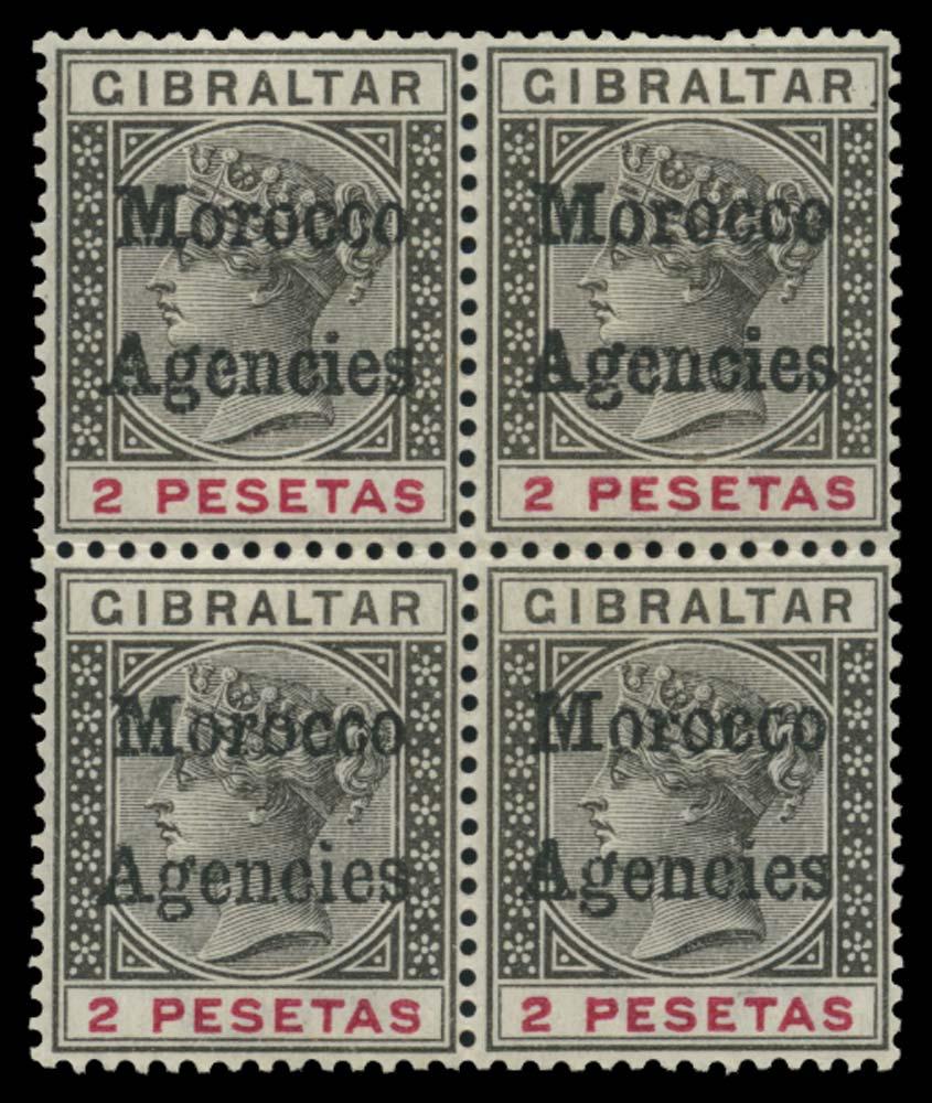 MOROCCO AGENCIES 1898-1900  SG8, var Mint