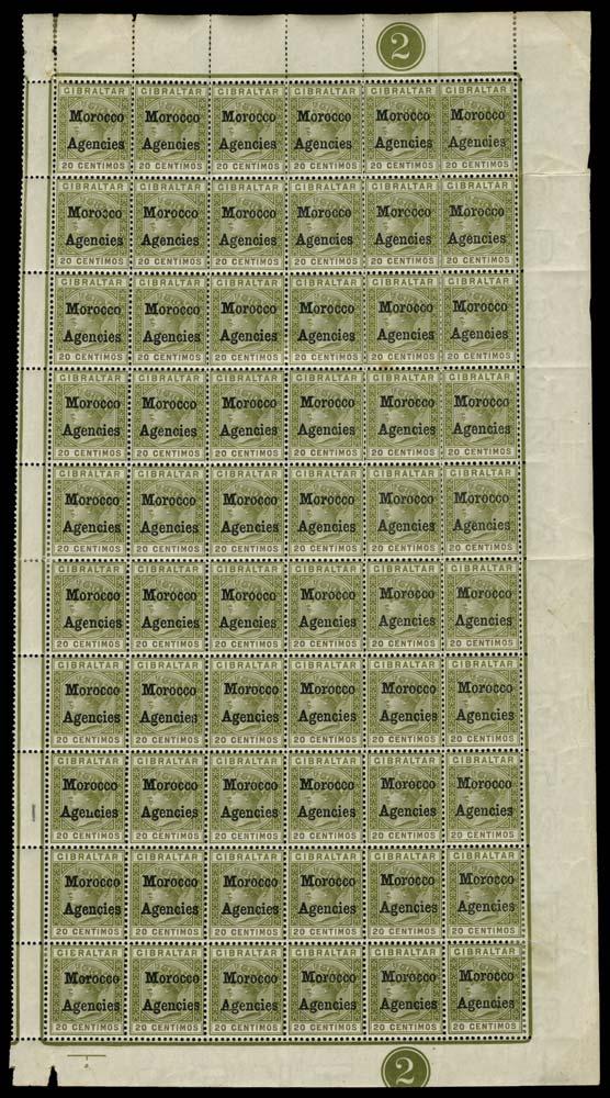 MOROCCO AGENCIES 1898-1900  SG3/a/b Mint