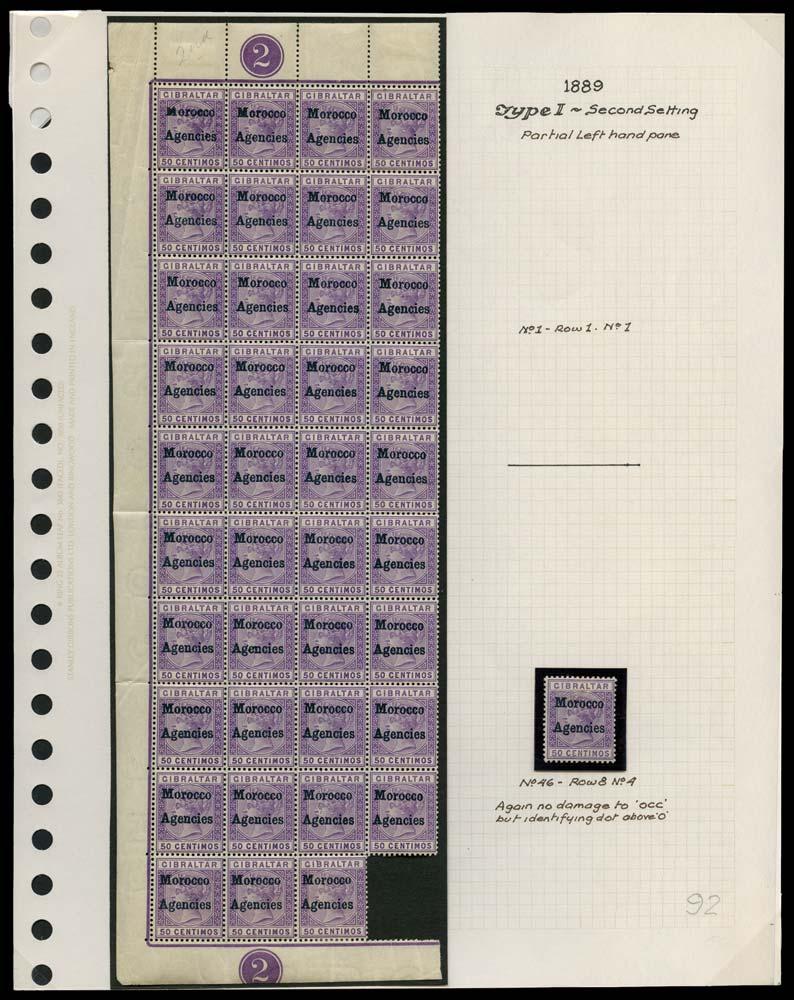MOROCCO AGENCIES 1898-1900  SG6fc Mint 50c Damaged M