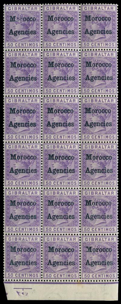 MOROCCO AGENCIES 1898-1900  SG6f Mint 50c blue-black overprint