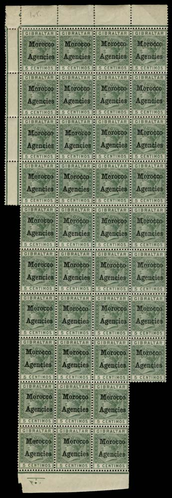 MOROCCO AGENCIES 1898-1900  SG1/b Mint