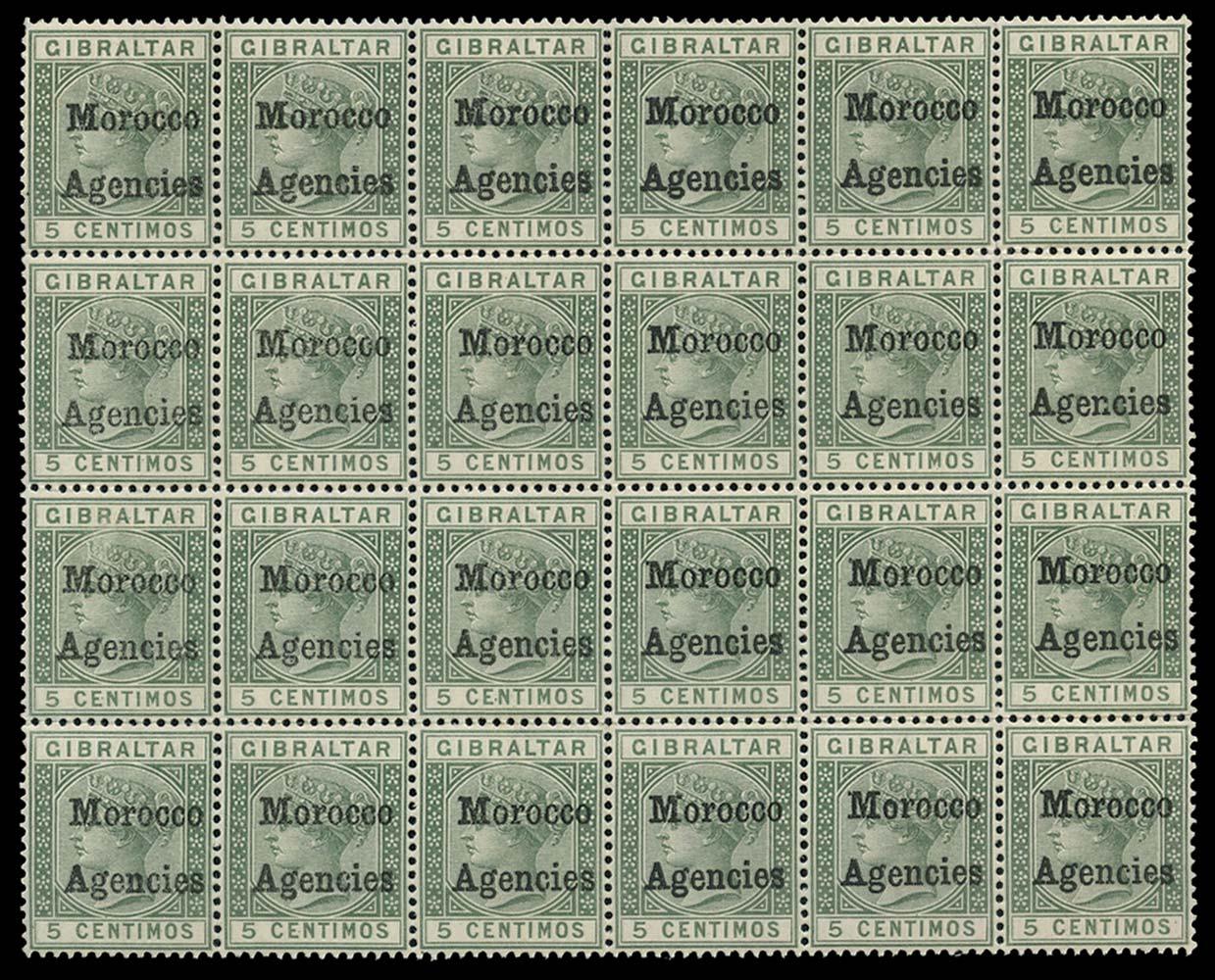MOROCCO AGENCIES 1898-1900  SG1/c Mint