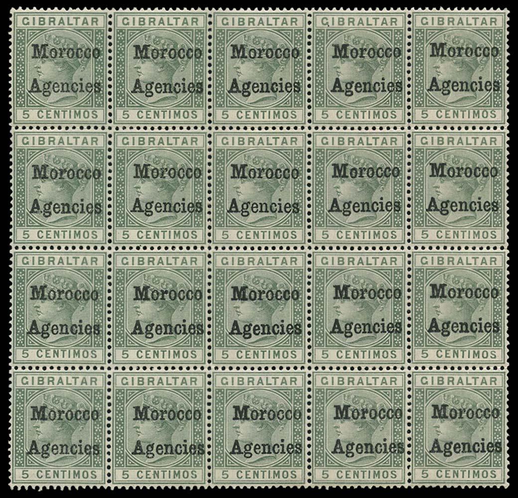 MOROCCO AGENCIES 1898-1900  SG1 Mint