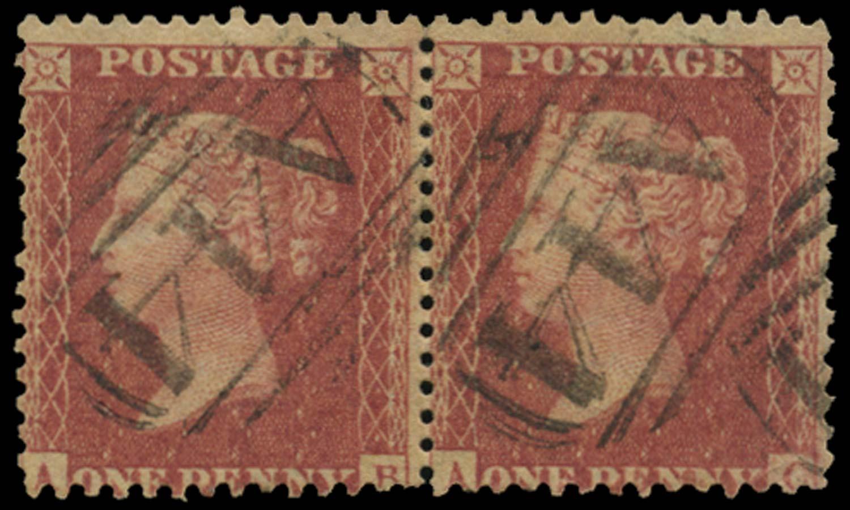 JAMAICA 1858-60  SGZ72 Cancel