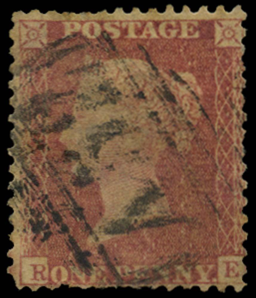 JAMAICA 1858-60  SGZ94 Cancel