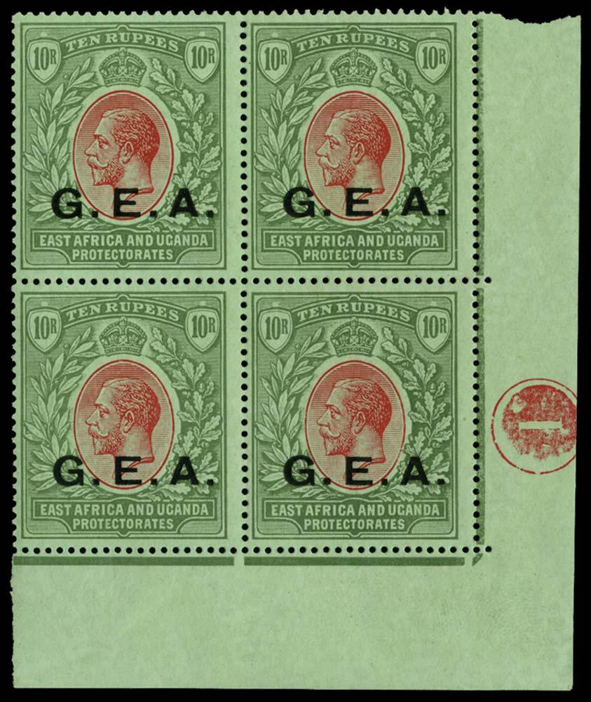 TANGANYIKA 1917  SG60a Mint