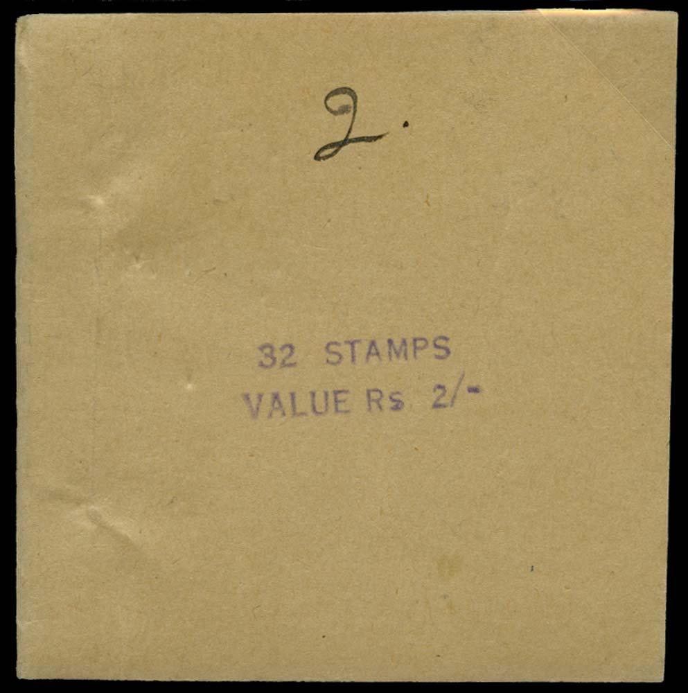 I.F.S. BARWANI 1947  SGSB15 Booklet