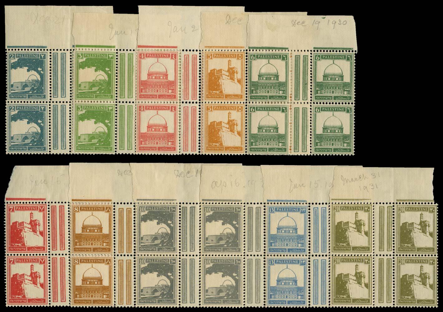 PALESTINE 1927-45  SG90/9 Mint