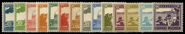 PALESTINE 1927-45  SG90/103 Mint