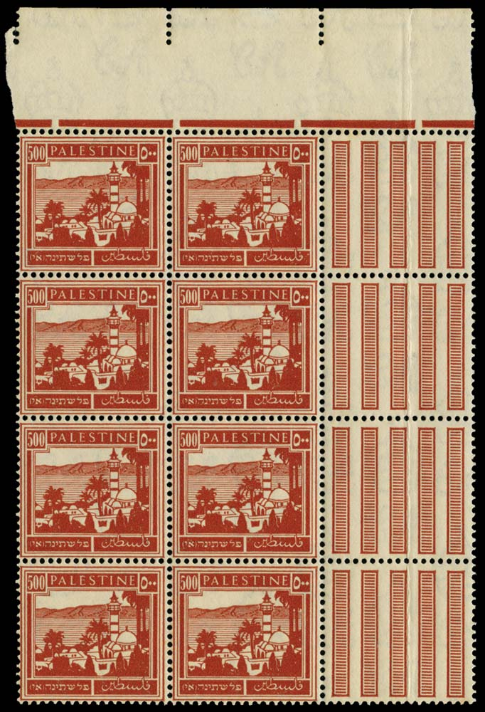 PALESTINE 1932-44  SG110 Mint
