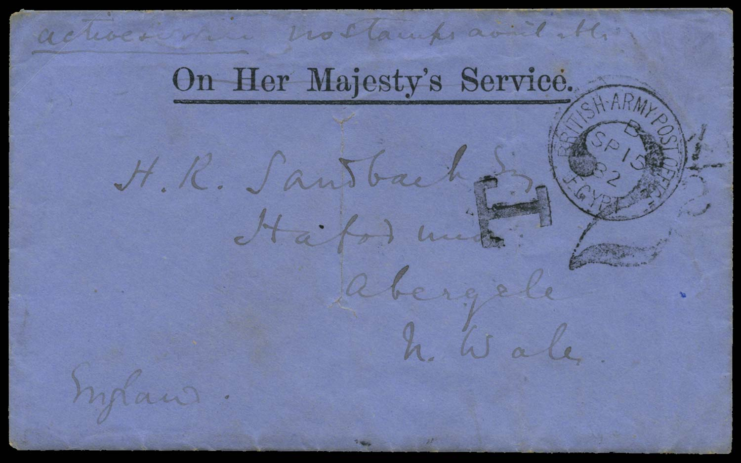 EGYPT BRITISH FORCES 1882 Cover