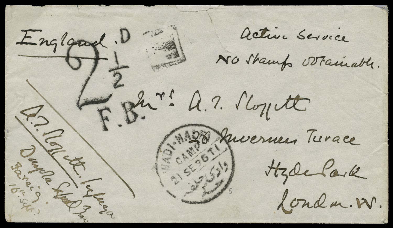 SUDAN 1896 Cover