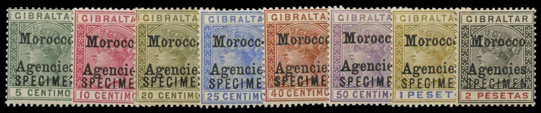 MOROCCO AGENCIES 1899  SG9s/16s Specimen