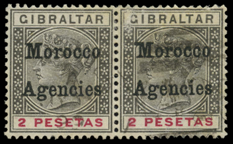 MOROCCO AGENCIES 1899  SG16/b Used
