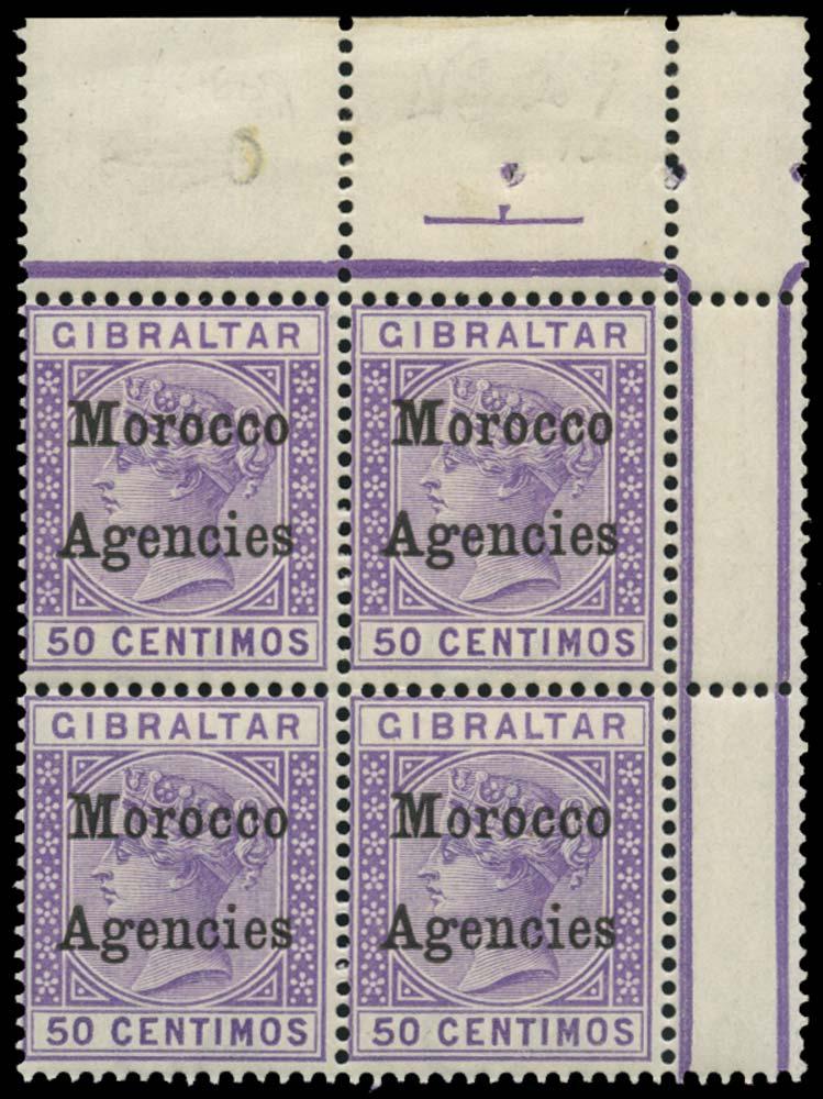MOROCCO AGENCIES 1899  SG14 Mint