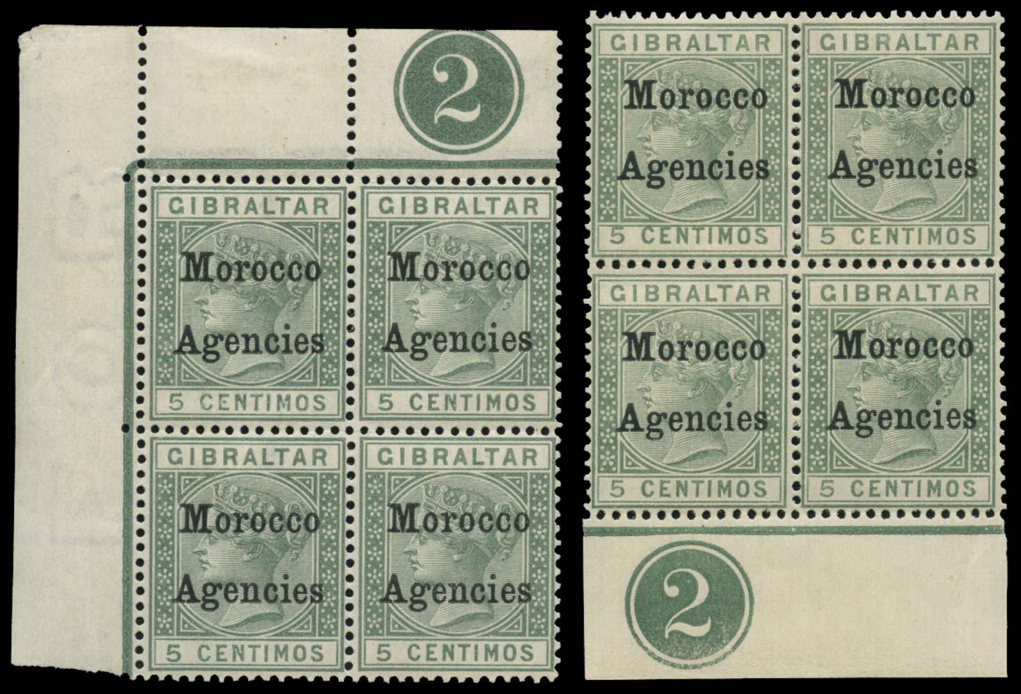 MOROCCO AGENCIES 1899  SG9 Mint