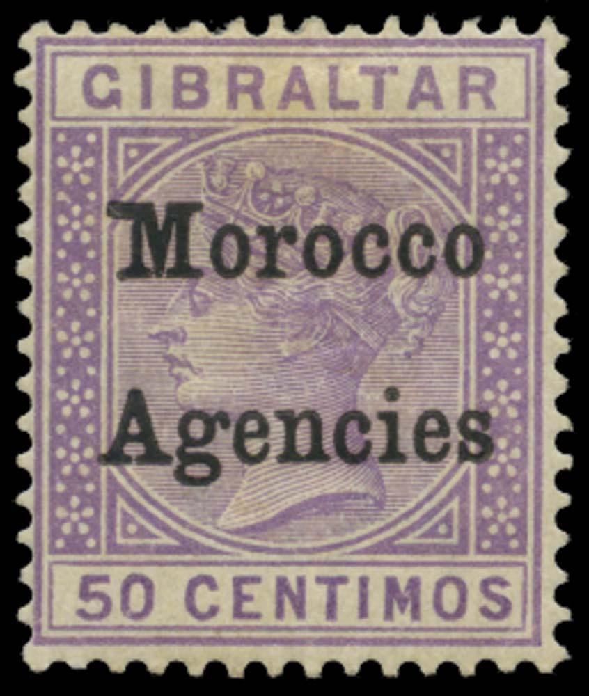 MOROCCO AGENCIES 1899  SG14b Mint