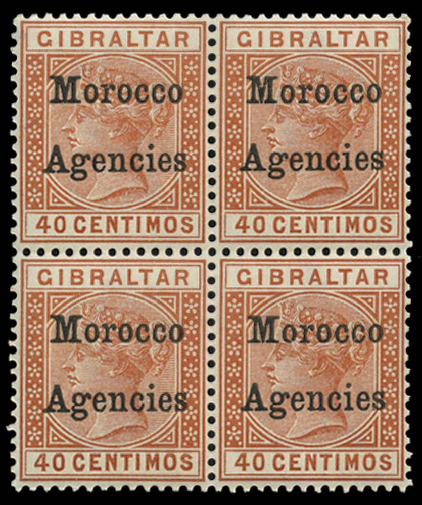 MOROCCO AGENCIES 1899  SG13 Mint
